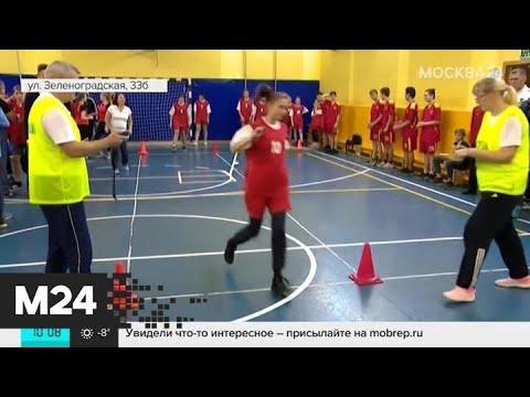 """На """"Президентских состязаниях"""" выбирают самую спортивную команду девятиклассников - Москва 24"""