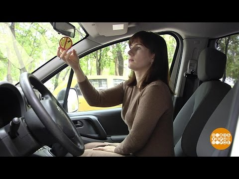 Автомобильные ароматизаторы для вашей машины