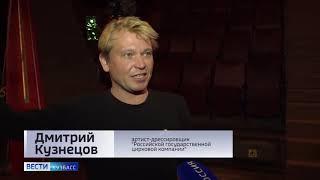 Инцидент в кемеровском цирке вызвал волну возмущения