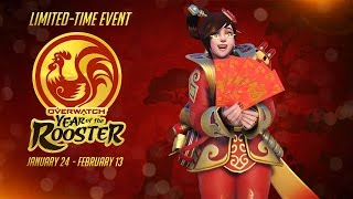 Welcome to the Year of the Rooster! | Seasonal Event (EU)