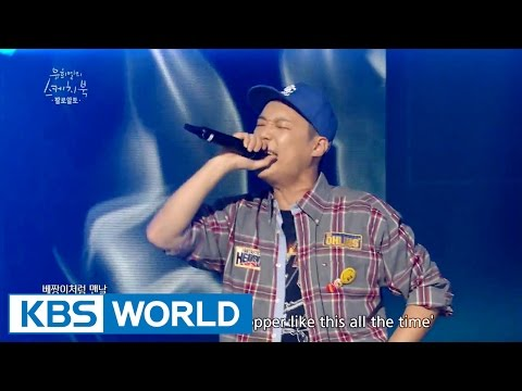 Paloalto - Turtle Ship / Good Times / Forrest Gump [Yu Huiyeol's Sketchbook]