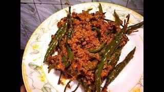 जब किसी सब्ज़ी में न आ रहा हो स्वाद तो बनाए यह अनोखी  मिर्ची |Hari Mirch Recipe