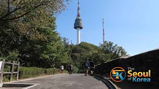 Seoul Tower Part 1 | Get To It By Bus, Cable Car Or Walk