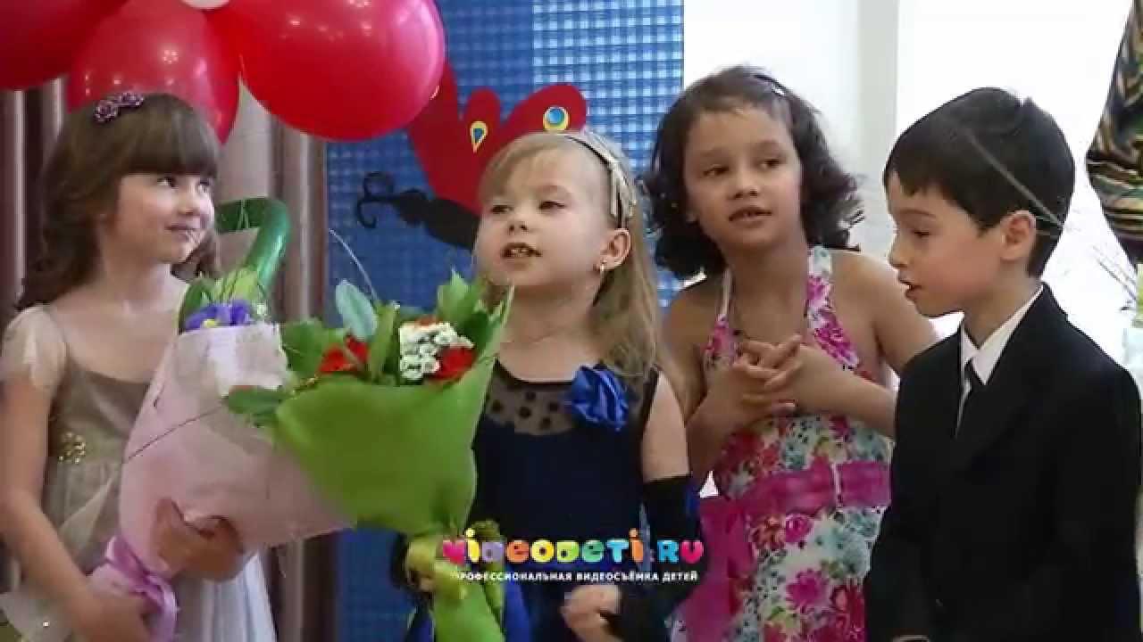 Поздравления от детей и родителей воспитателям и педагогическому коллективу детского сада