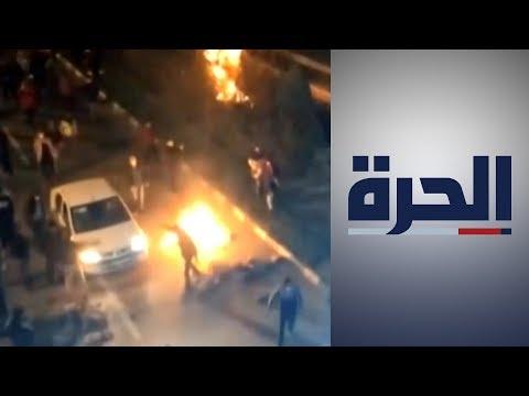 منظمة العفو الدولية: النظام الإيراني ارتكب موجة قتل ومنع الجنازات  - 22:59-2019 / 12 / 3