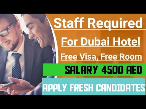 Westin Hotel Jobs In Dubai, Dubai Hotel Jobs, 4 Star Hotel Jobs In Dubai