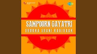 Shri Gayatri Aarti