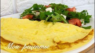 Завтрак. Рецепт Пышного Омлета + Вкусный Быстрый Салат! Japanese Omellette