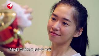 【看点】天籁少女再唱民歌,这一次她为过世的父亲而唱 【2019中国达人秀】 China's Got Talent 第六季 EP12