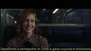 Пассажир 2018-боевик,трилер,драма,криминал,детектив.