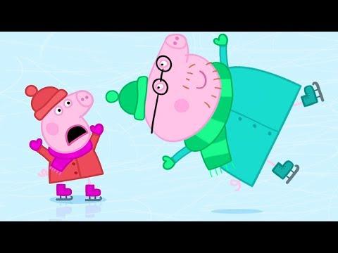 小猪佩奇 全集合集 圣诞特辑滑冰 ⛸️ 粉红猪小妹 Peppa Pig   动画 小猪佩奇 中文官方 - Peppa Pig