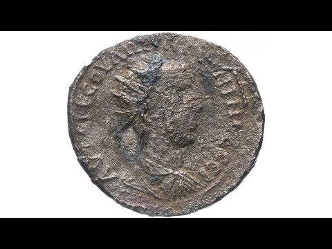 Римская империя, Ураний Антониний, 252 год, антиохийская тетрадрахма, Редкая