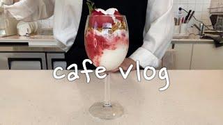 [Eng][Cafe Vlog]카페알바브이로그|카페알바|…