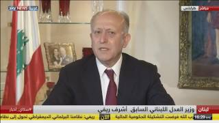 ريفي: ميليشيات حزب الله تحاول تغذية التحريض على اللاجئين السوريين