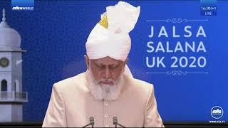 Le Calife parle de nous - Histoire 2