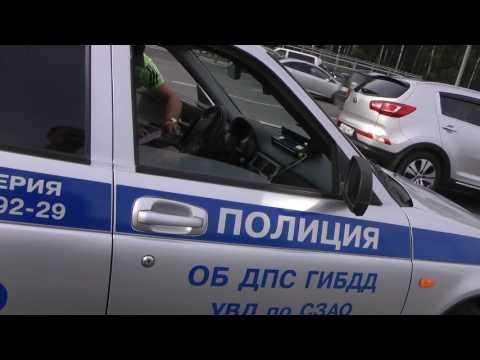 186 приказ МВД,  не обязателен к исполнению.