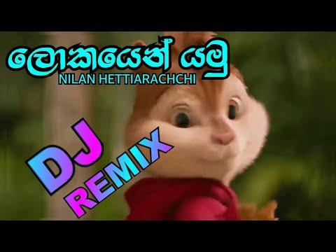 Lokayen Yamu ලෝකයෙන් යමු Nilan Hettiarachchi New Song Dj Remixo   Chipmunks Version