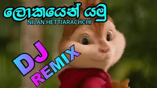 Lokayen Yamu (ලෝකයෙන් යමු) - Nilan Hettiarachchi New Song - DJ Remixo ( Chipmunks version)