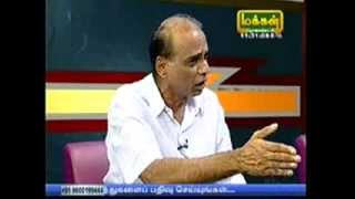 Americai Narayanan discussed about in Makkal TV on 14/12/2013