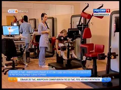 Дети с хроническими заболеваниями бесплатно отдохнут в санаториях