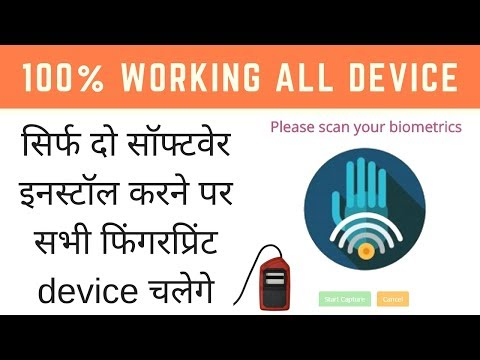 pmgdisha fingerprint | install patches for eKYC device | RD Service Installation | rd service morpho