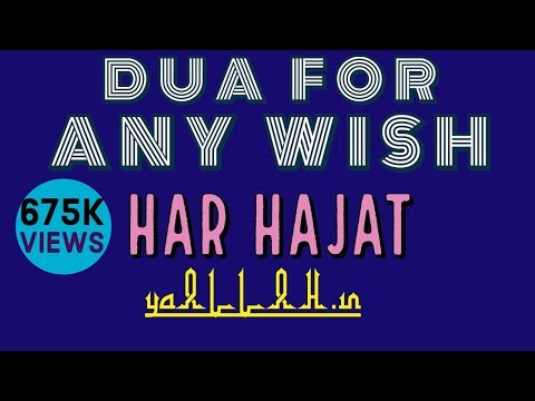 Dua for Any Wish Hajat to Come True ya ALLAH Website