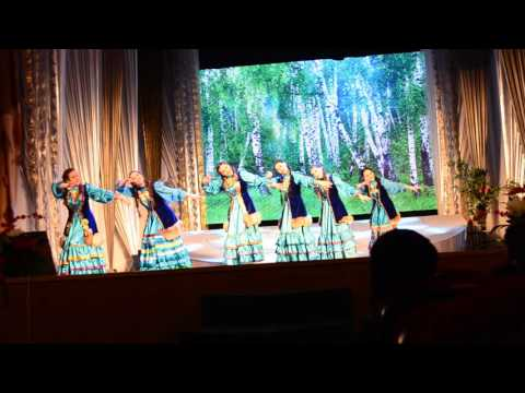 Башкирский танец Шаян