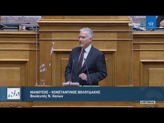 Ο Μ.Βολουδάκης στη Βουλή για την ψήφο των αποδήμων