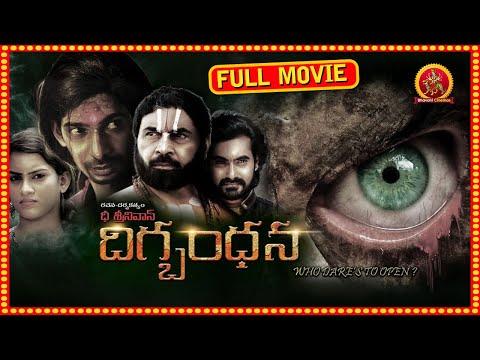 New telugu movies watch online hd
