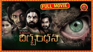 New Telugu Horror Full Length Movie 2019    Latest Telugu Super Hit Movies    Digbandana    1080P HD