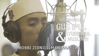 GUS IPUL & SYUBBANUL MUSLIMIN - ASTAGHFIRULLAH