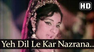 Yeh Dil Le Kar - Ek Baar Mooskurado - Joy Mukherjee - Tanuja