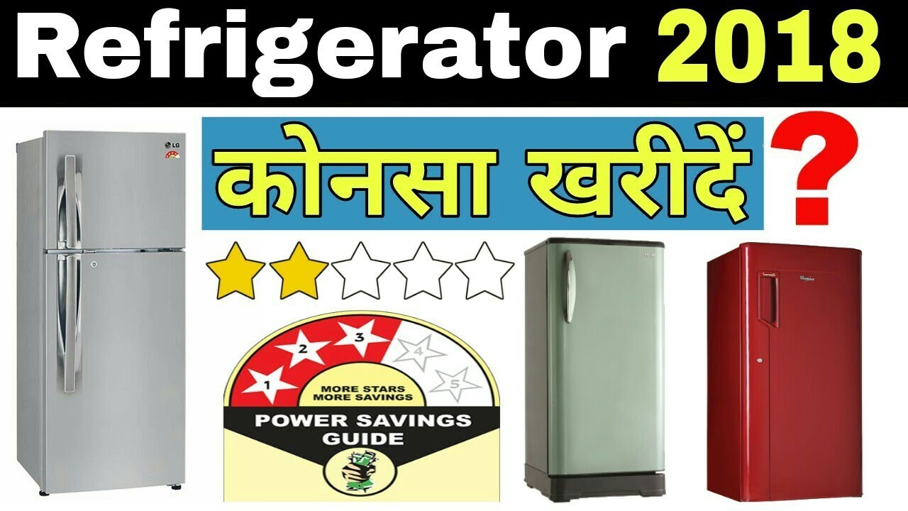 Refrigerator Ing Guide Single Vs Double Door Top Bottom Freezer What Is Star Rating
