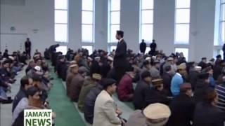Urdu Report: Khutba Juma 31 January 2014 Islam Ahmadiyya