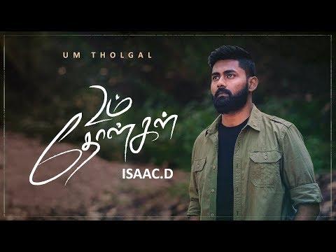 Um Tholgal - Isaac.D | Tamil Christian Song | 4K
