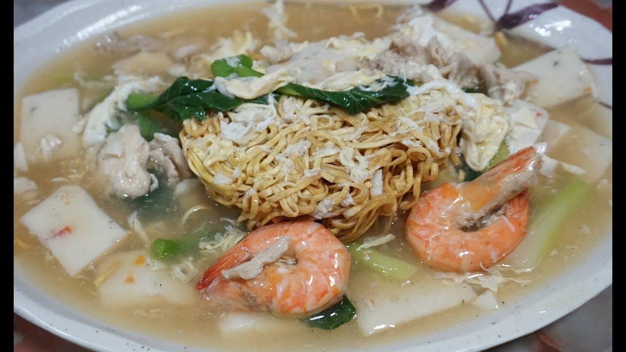 Resep Yee Mee Mie Hongkong 4 Porsi Cooking Eating