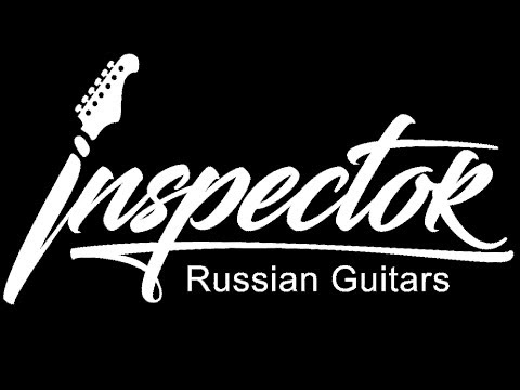 Лучший метал бас за эти деньги - Inspector Bass (Breakwar - 5 коней)