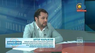 2016 07 20 ПРЯМОЙ ЭФИР Артур Марьясов
