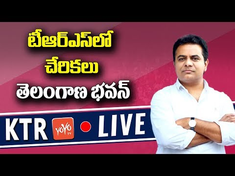 KTR LIVE | Opposition Party Leaders Join in TRS | Telangana Bhavan LIVE | YOYO TV Channel