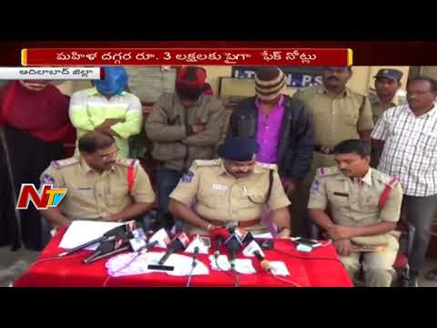 Police Bust Fake Currency Gang in Adilabad District || Telangana || NTV