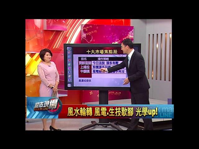 【股市現場-非凡商業台鄭明娟主持】20180410part.3(黃漢成)多空大鬥法 焦點股怎麼看?