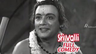 Sri Valli | Tamil Movie Comedy | T.R.Mahalingam | Kumari Rukmani