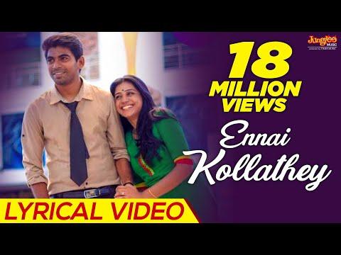 Ennai Kollathey Lyrical  Video | Geethaiyin Raadhai | Ztish | Shalini Balasundaram