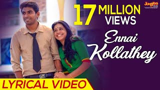 Cover images Ennai Kollathey Lyrical  Video | Geethaiyin Raadhai | Ztish | Shalini Balasundaram