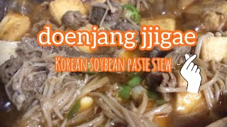 KOREAN SOYBEAN STEW (DOENJANG JJIGAE) recipe