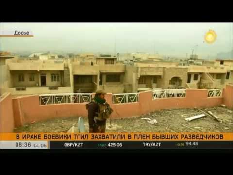 В Ираке боевики ТГИЛ...