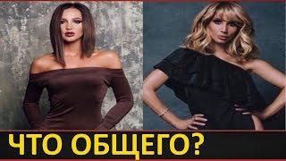 Ксения Собчак: есть общее у Светланы Лободы с Ольгой Бузовой