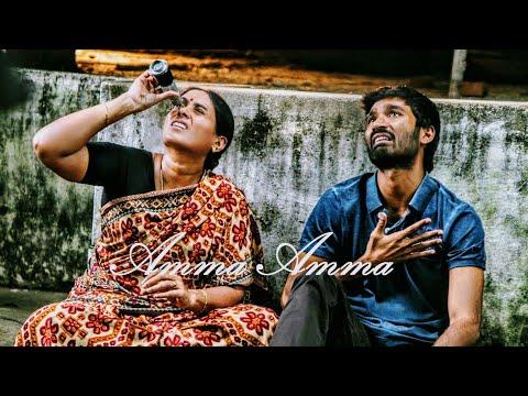 Amma Amma Song Bgm | Mother's Love | WhatsApp Status