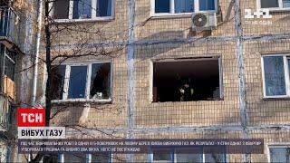На Лівому березі столиці вибухнула квартира, в якій проводився ремонт видео