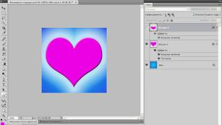 Анимация в Photoshop. Бьющееся сердце. Часть 2 (40/40)
